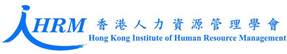 www.hkihrm.org