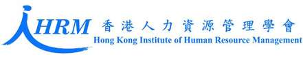 Hong Kong Institute of Human Resource Management