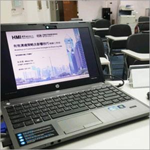 Public Workshop on Effective Communication & Influencing Skills