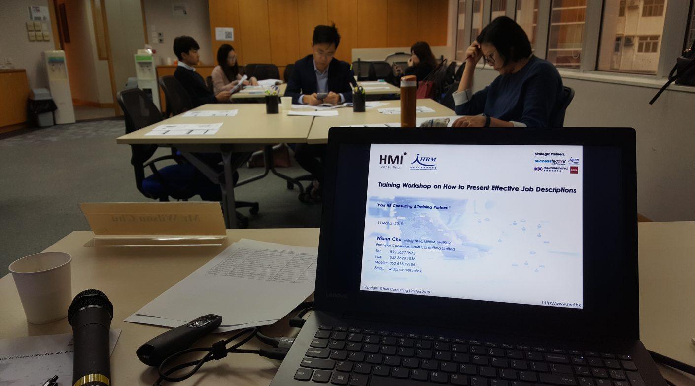 Public Workshop on How to Present Effective Job Descriptions