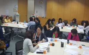 Public Workshop on Competency-based Interviewing Skills