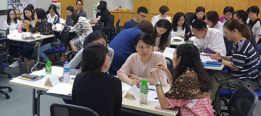 Public Training Workshop on Strategic Compensation Design